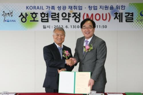 노사발전재단, 한국철도공사와 퇴직자 지원 업무협약 체결