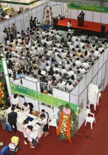 건강산업의 모든 것…2012 국제건강산업박람회 개최