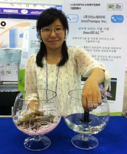 이노테라피, 'Korea Pack 2012'서 홍합 응용한 지혈 크림 전시