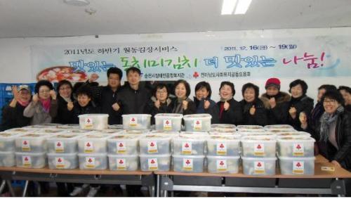 순천시장애인종합복지관, 2012년 재가장애인 물김치 지원사업 실시