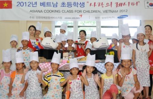 아시아나, 삼성전자와 함께 베트남 어린이들에 '사랑의 레시피' 전해