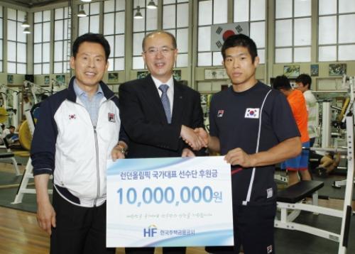 주택금융공사, 런던올림픽 선전 기원 국가대표 선수단에 후원금 전달