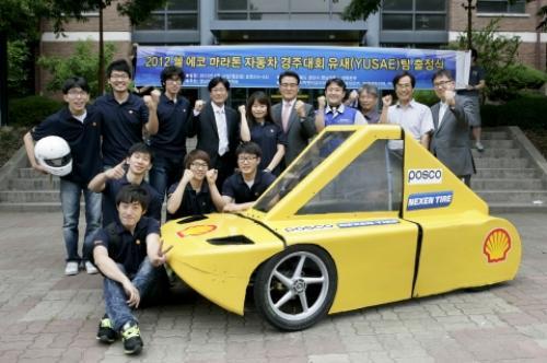 한국쉘석유, '2012 쉘 에코 마라톤 대회' 영남대 유새(YUSAE)팀 출정식 개최