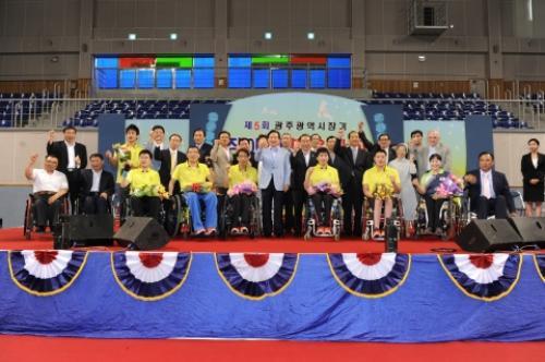 제5회 광주광역시장기 장애인체육대회 개막
