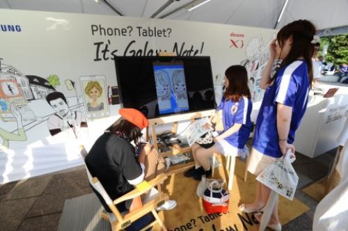 삼성전자, '2014 월드컵 아시아 지역 최종 예선' 마케팅 개시