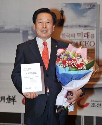 조억동 광주시장,한국의 미래를 빛낼 CEO \'선정\'