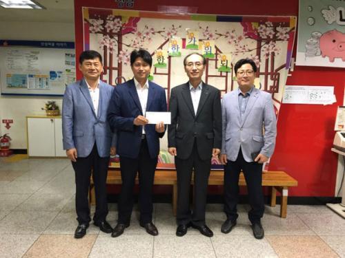 한국전기안전공사 경기중부지사, 후원금 전달